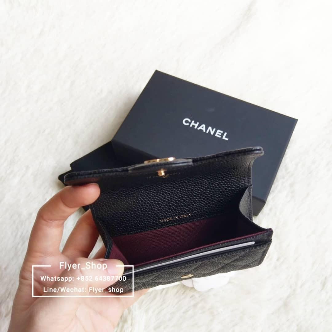 Chanel Classic Card Holder 卡包 Wallet