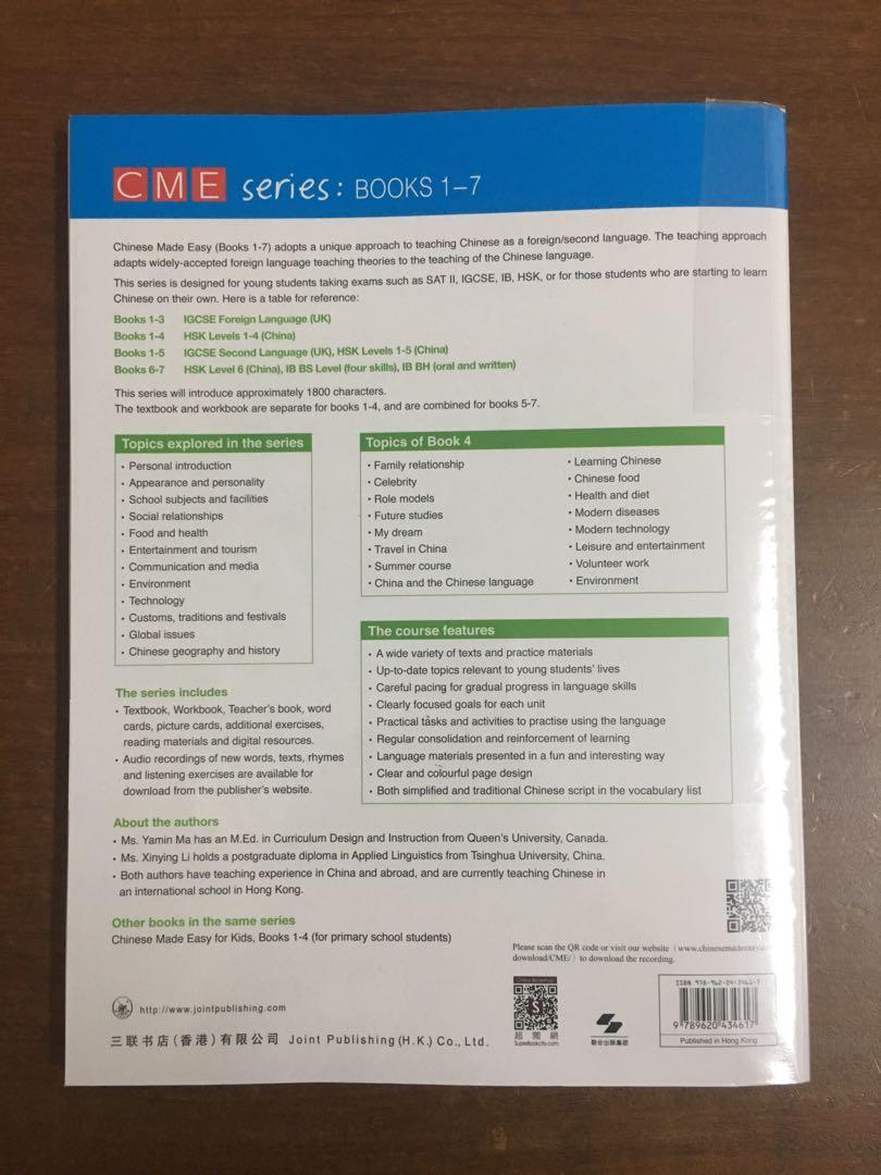 Chinese Made Easy 4 (Textbook)