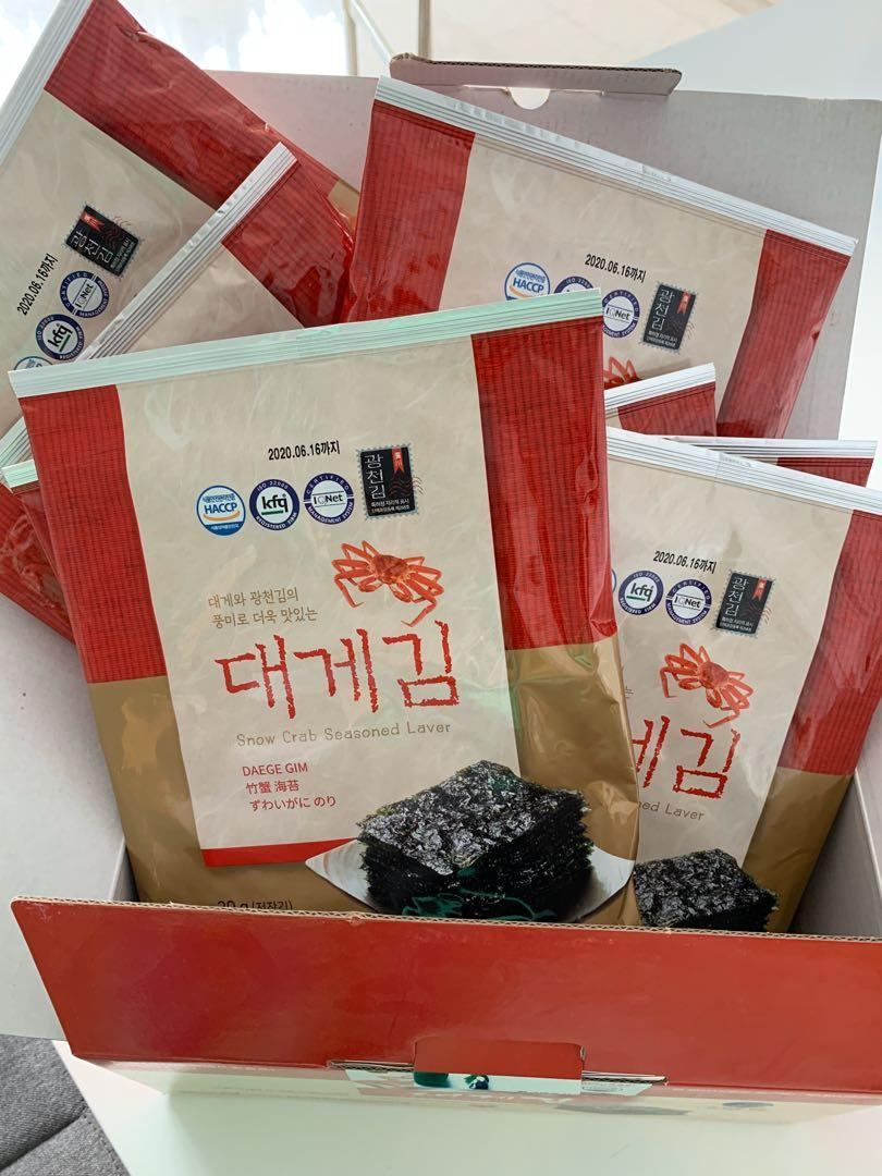 DAEGEGIM SNOW CRAB SEAWEED SNACK BOXSET from Korea