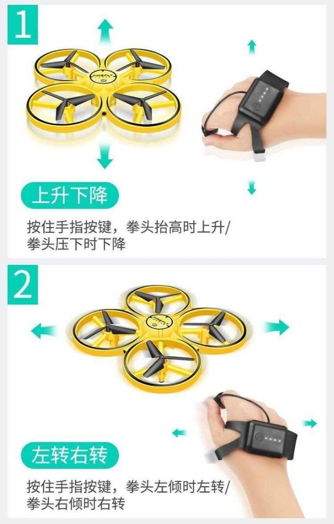 Drone firefly now viral in China & worldwide using control by hand