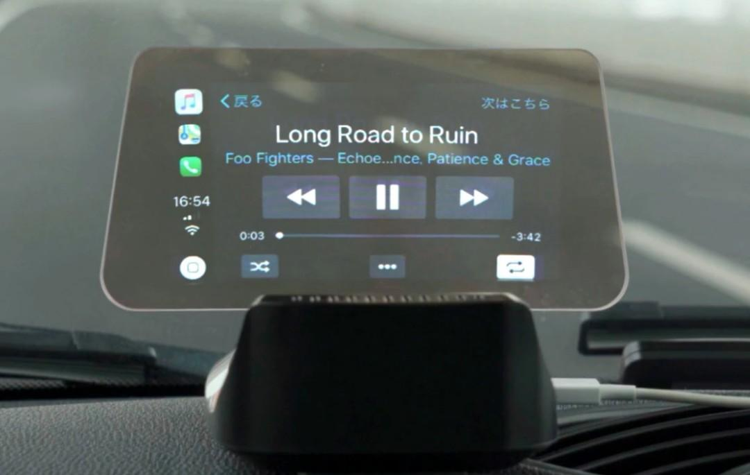 EANOP HUD 06 OBD2 Apple Carplay Android Auto