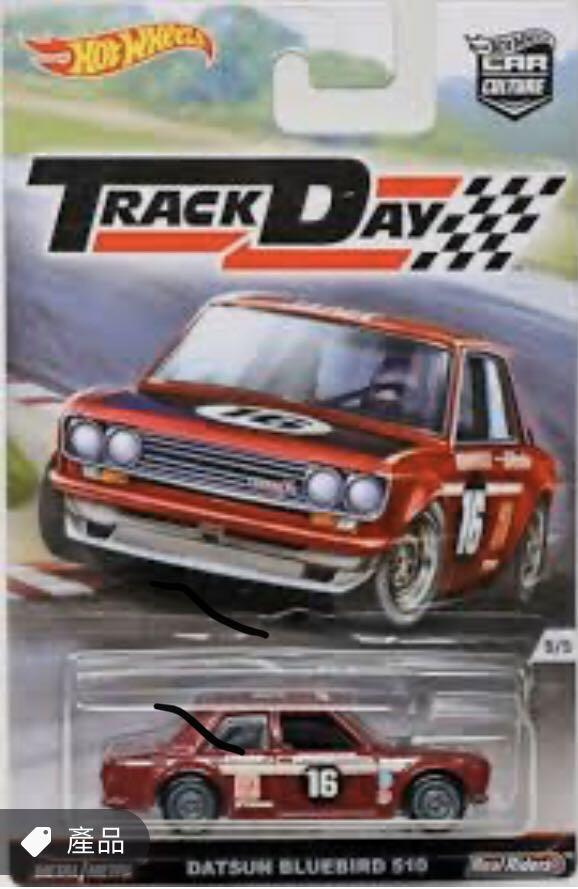 (行版)Hotwheels (car culture) raceday Datsun bluebird 510