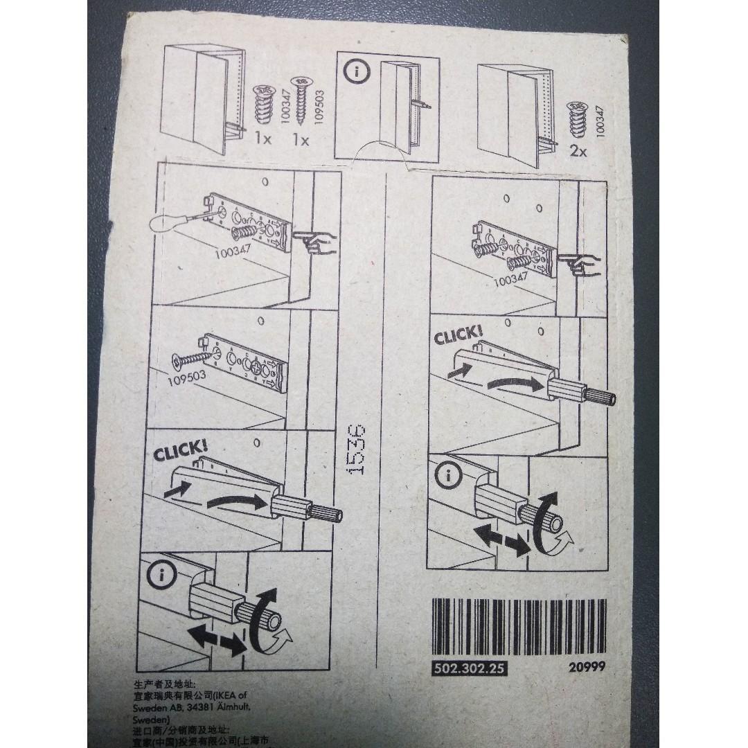 Ikea UTRUSTA Push Opener