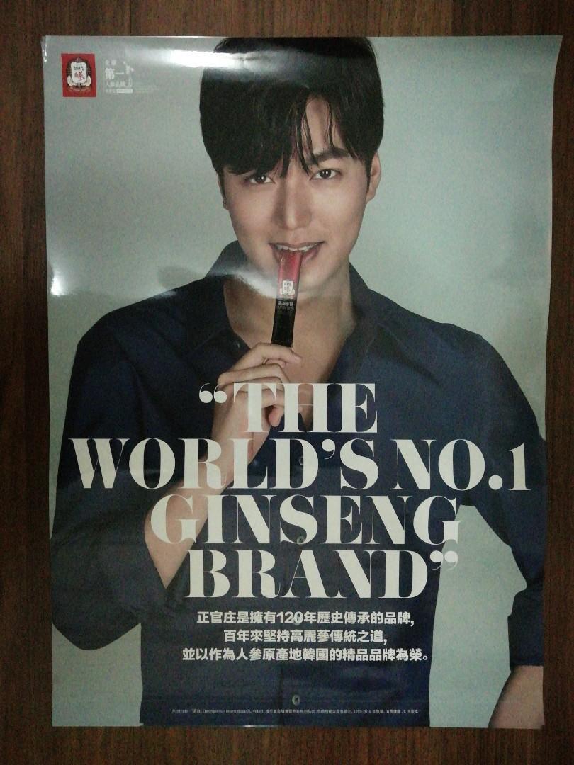 Lee Min Ho Cheong Kwan Jang Korean Red Ginseng Poster