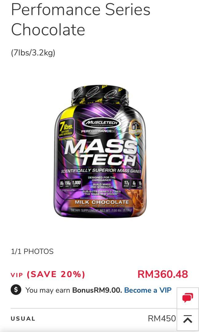 100% Genuine MuscleTech Mass-Tech 3.1kg (Mass Gainer)