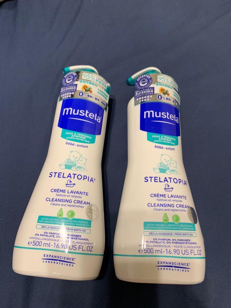 Mustela cleansing cream 原裝行貨