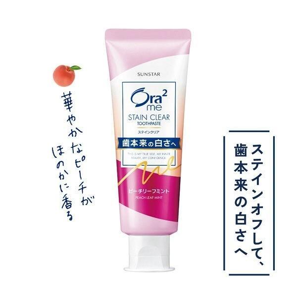 日本Ora牙膏 (桃味 Peach Mint) stain clear toothpaste 美白去漬