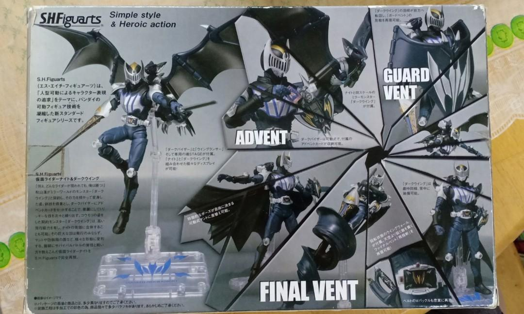 Shf Kamen Rider Knight Ryuki Series