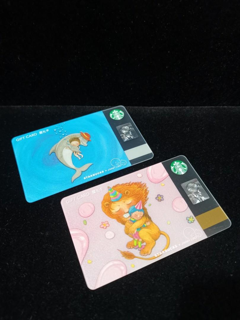 Starbucks Cards x Jimmy Liao