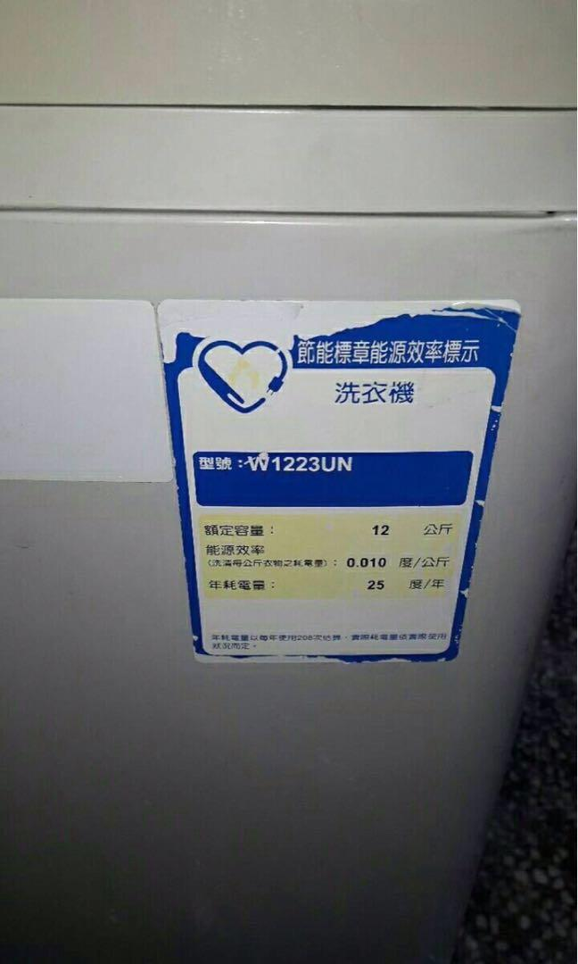 (降價出售)TECO 東元 12公斤 單槽 洗衣機 W1223UN