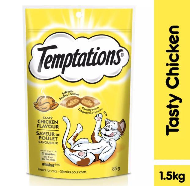 Temptations Cat Treats (Tuna & Chicken)