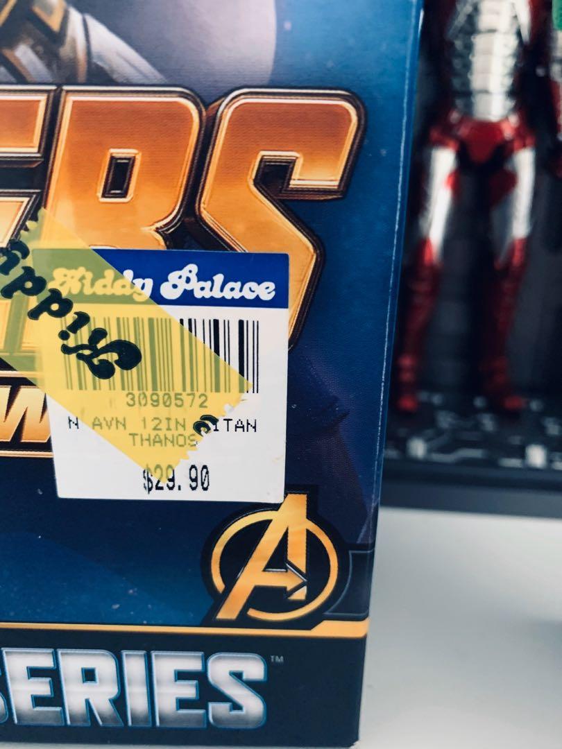 Thanos Titan Hero Series from Avengers Infinity War