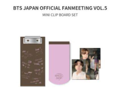[WTS LOOSE] BTS JAPAN 5TH MUSTER CLIPBOARD