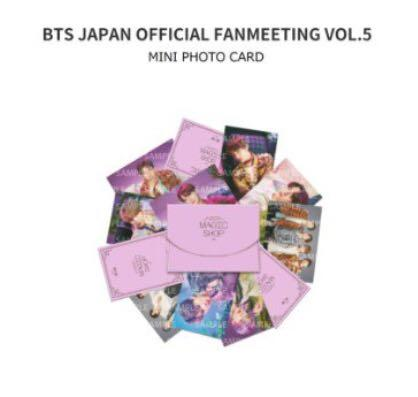[WTS LOOSE] BTS JAPAN 5TH MUSTER MINI PC