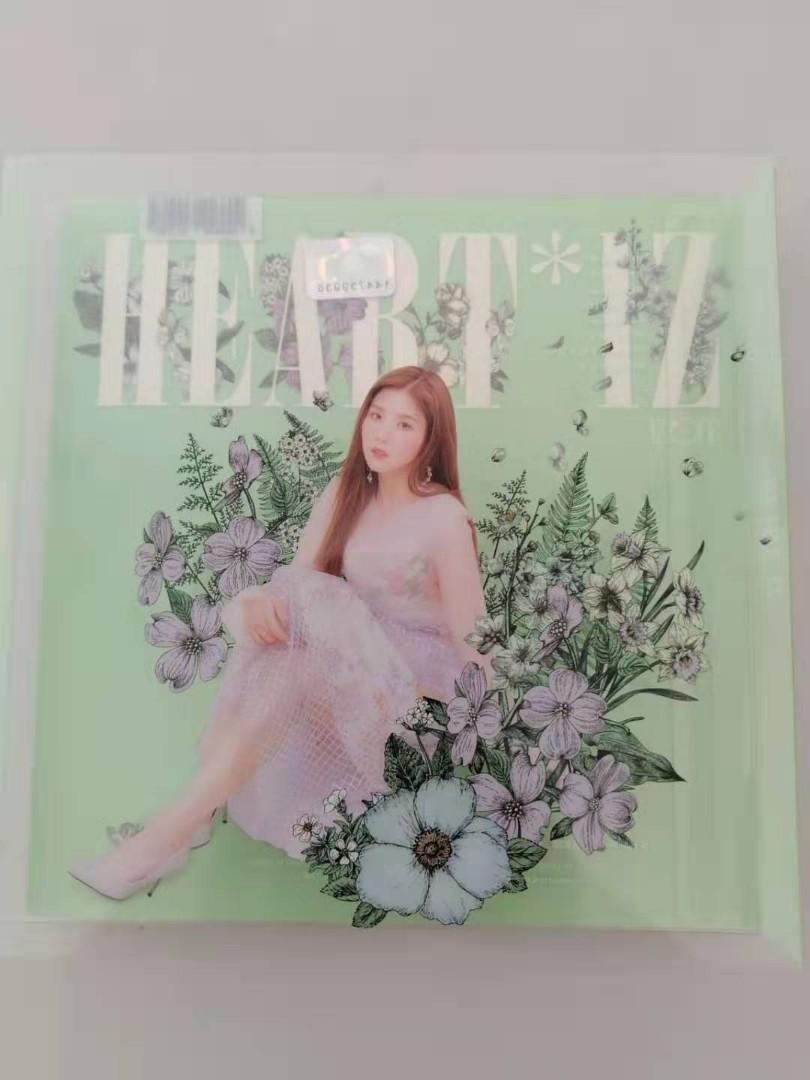 (WTT)IZONE eunbi cover to Yujin or chaewon cover(any ver)