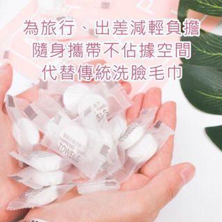 【 批發價  】壓縮面膜錠 面膜 面膜錠 面膜紙 壓縮面膜 壓縮面膜紙 美容工具 美容