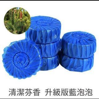 台灣現貨快速出貨🌈馬桶清潔錠20顆入