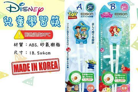 韓國製~玩具總動員學習筷小美人魚兒童筷壺迪學習餐具兒童餐具