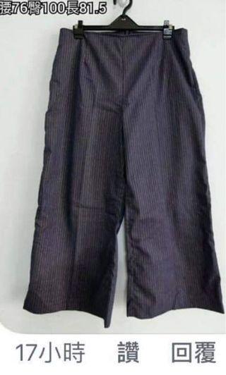 藍直條紋寬褲/僅下水試穿一次,9.9成新/圖片上有提供尺寸的細量