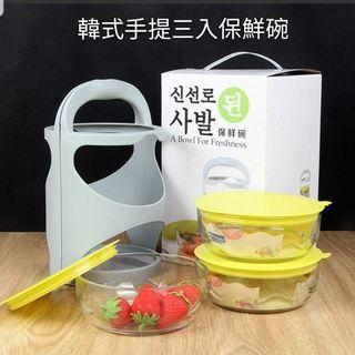 韓式 手提三入保鮮碗