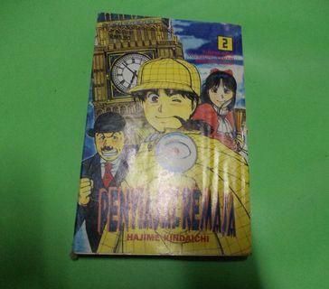 COMIC / MANGA / KOMIK PENYIASAT REMAJA HAJIME KINDAICHI : KARYA FUMIYA SATO / SEIMARU AKAGI COMIC HOUSE VOL. 2 1998