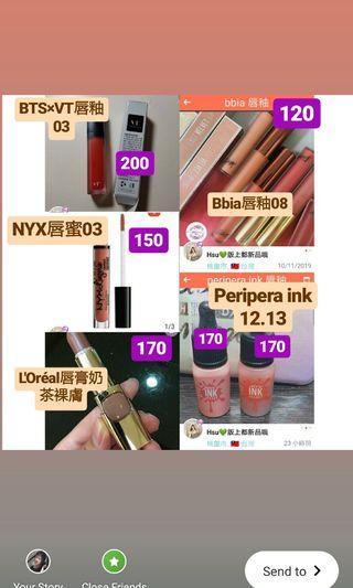 唇膏出清BTS VT bbia peripera ink L'Oréal nyx