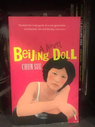 Beijing dolls by Chun Sue