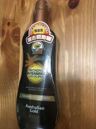 黝黑古銅色助曬油