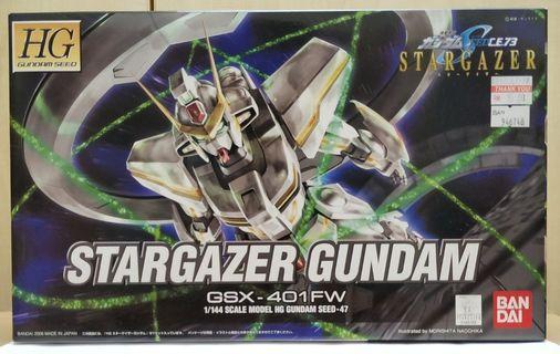 Stargazer Gundam