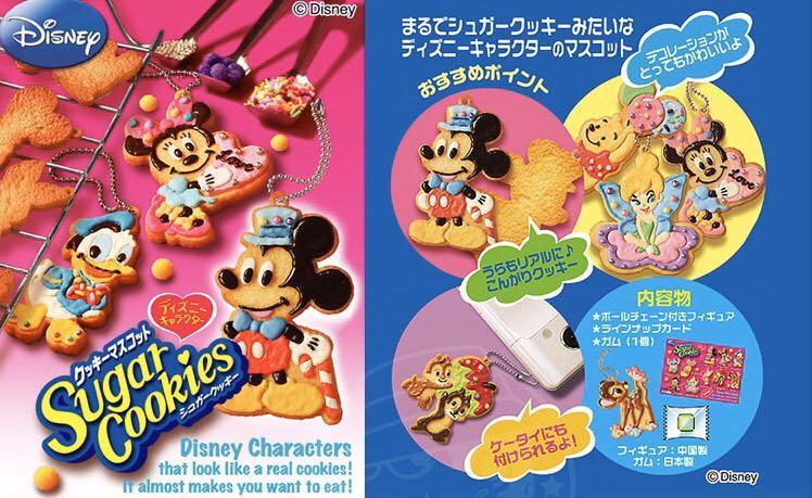 迪士尼角色餅乾吊飾