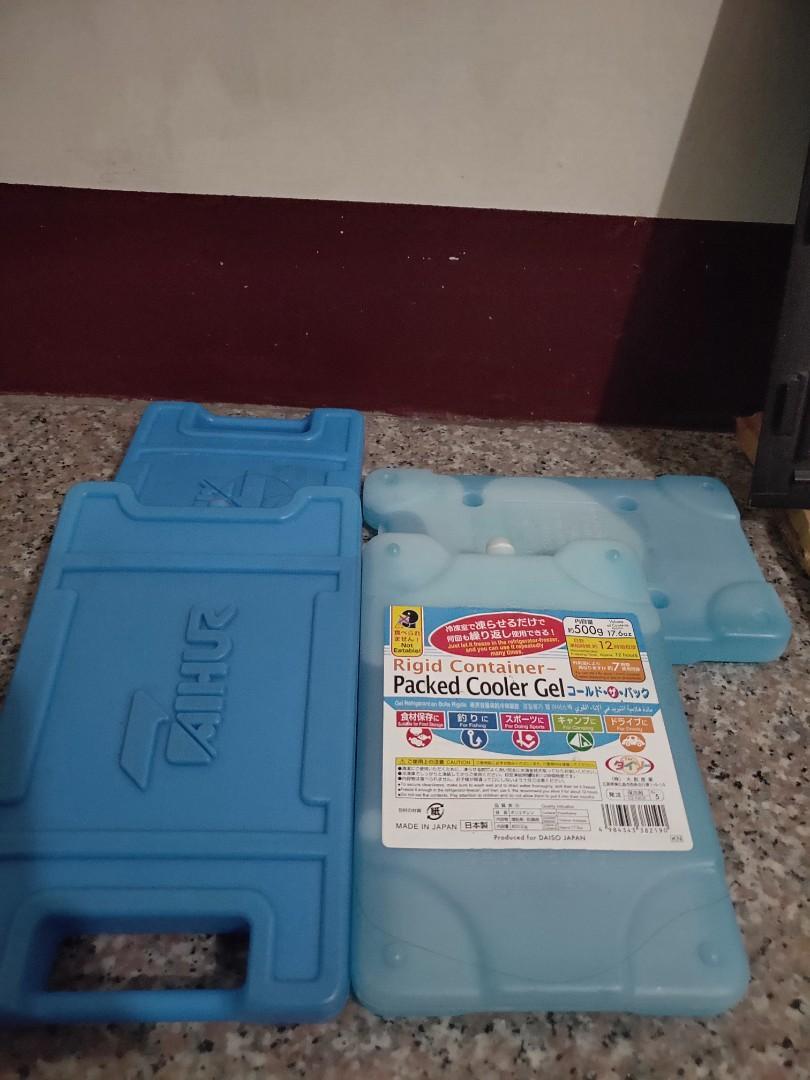 保冰用四塊隨便賣