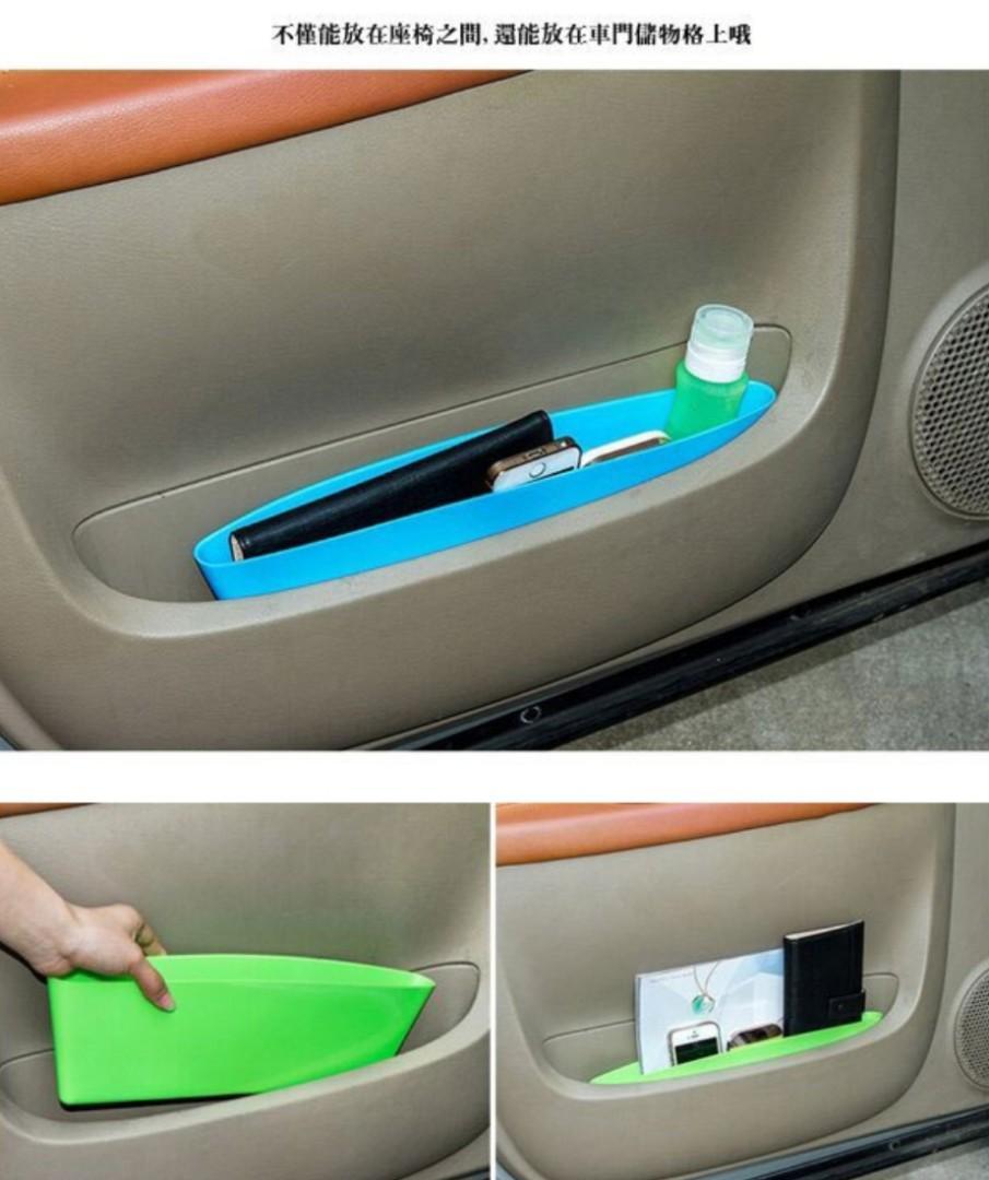 限時優惠⏰汽車收納盒 車用座椅縫隙夾縫收納儲物盒 汽車置物盒雜物盒