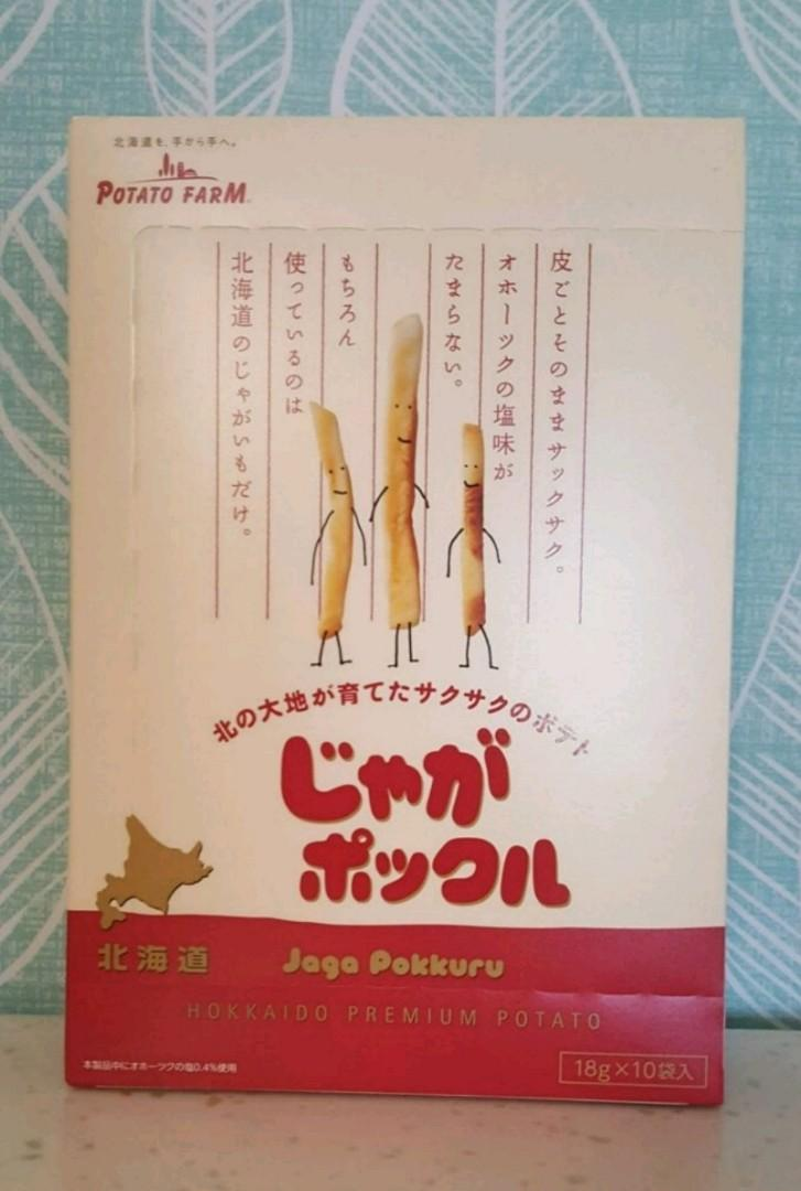 即期良品 日本北海道薯條三兄弟 年節禮盒 禮品 180g10袋