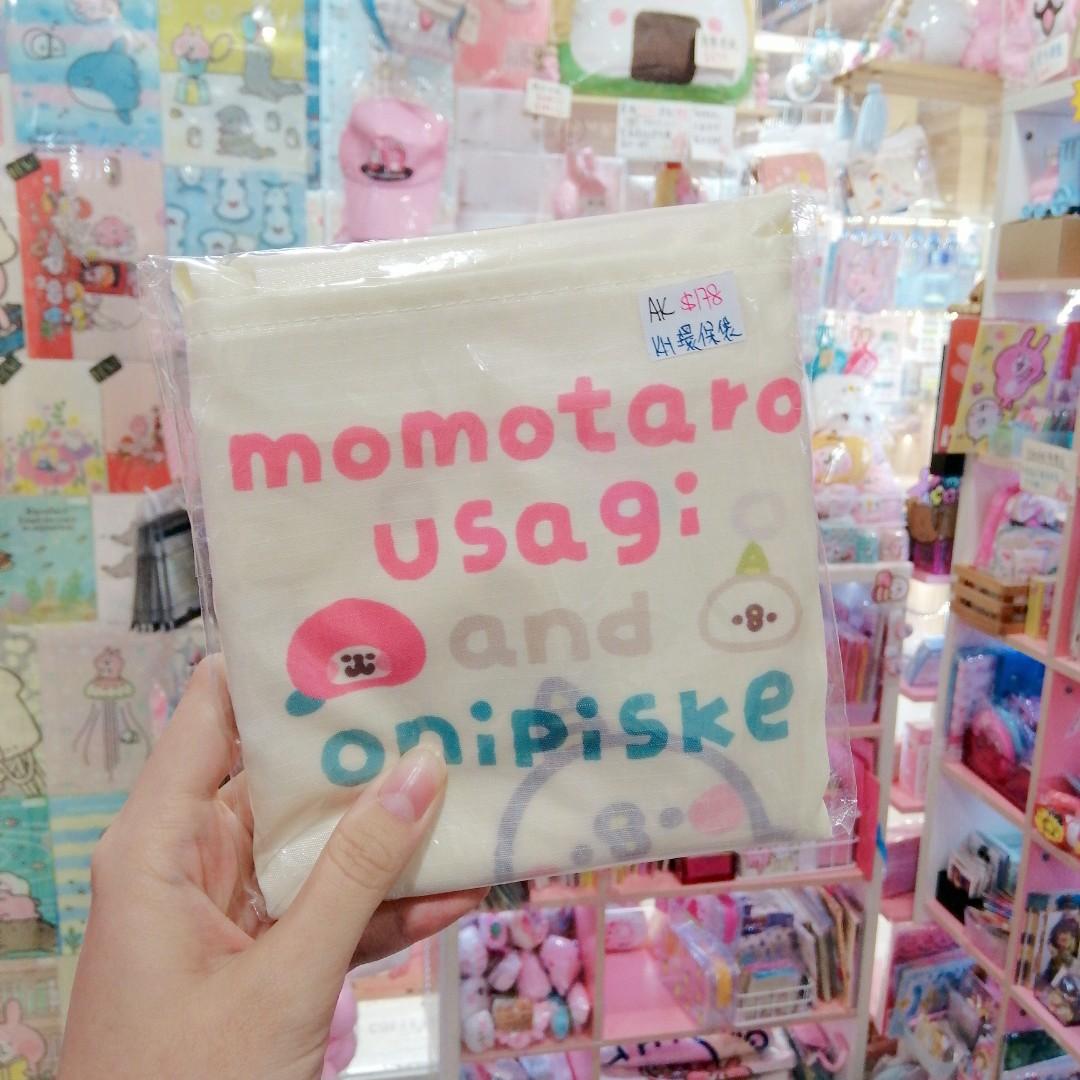 日本 🍑momotaro usagi & onipiske🍑 環保袋