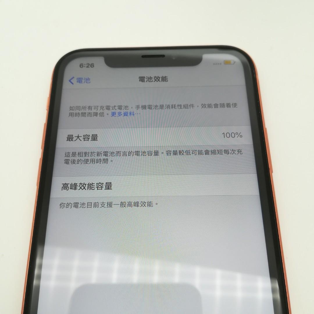 Apple iPhone XR 64gb 港版 Coral SH077918