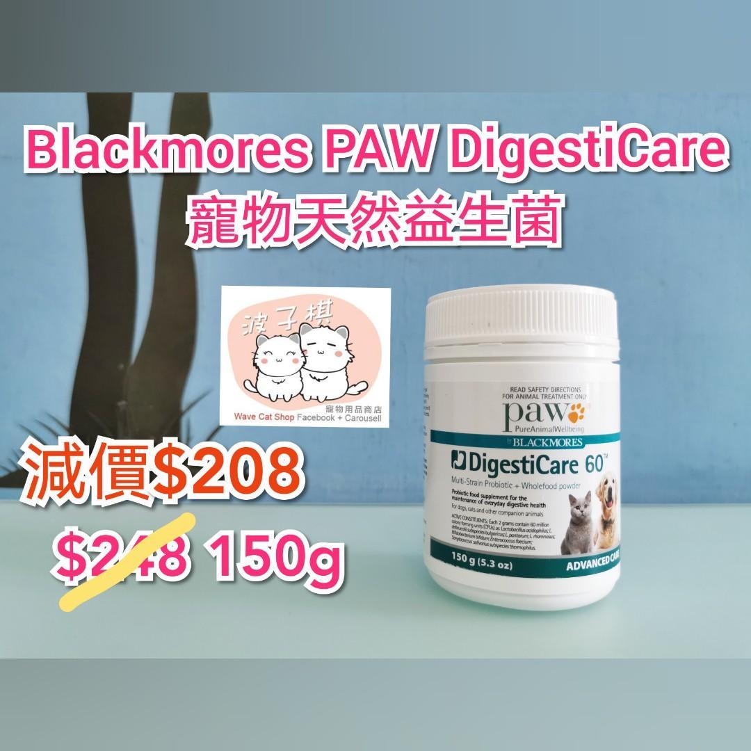 Blackmores PAW DigestiCare 60 寵物天然益生菌 150g
