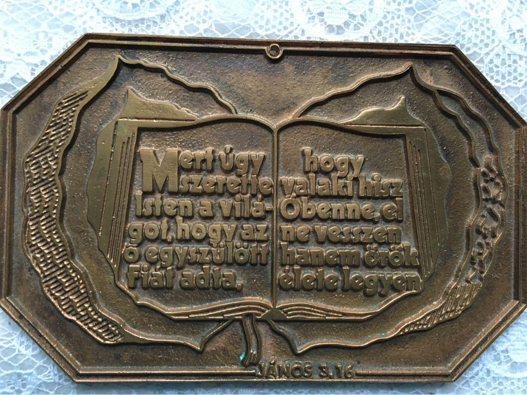 Brass Plaque from Hungary with Bible Verse in Hungarian