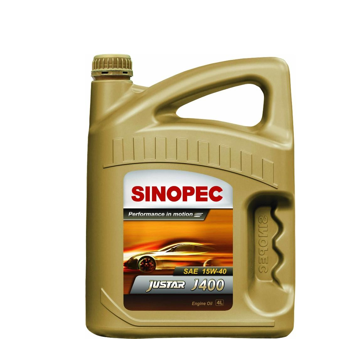 Car Servicing (Sinopec 5w40 Fully synthetic)