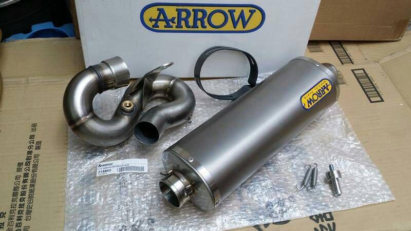 Cbr1000rr  08-13 Arrow排氣管