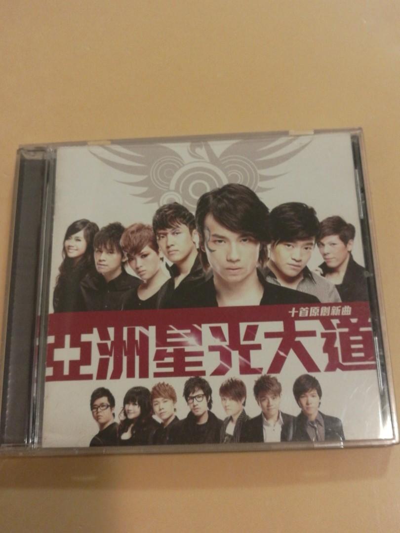 亞洲星光大道十首原創新曲CD