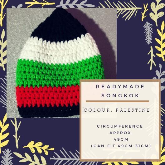 Crochet Songkok (Readymade Kids size)