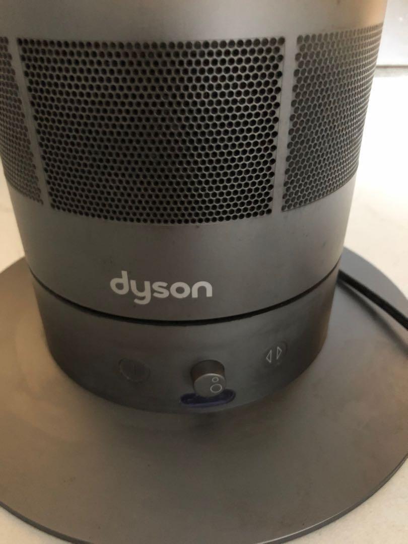 Dyson Bladeless Fan