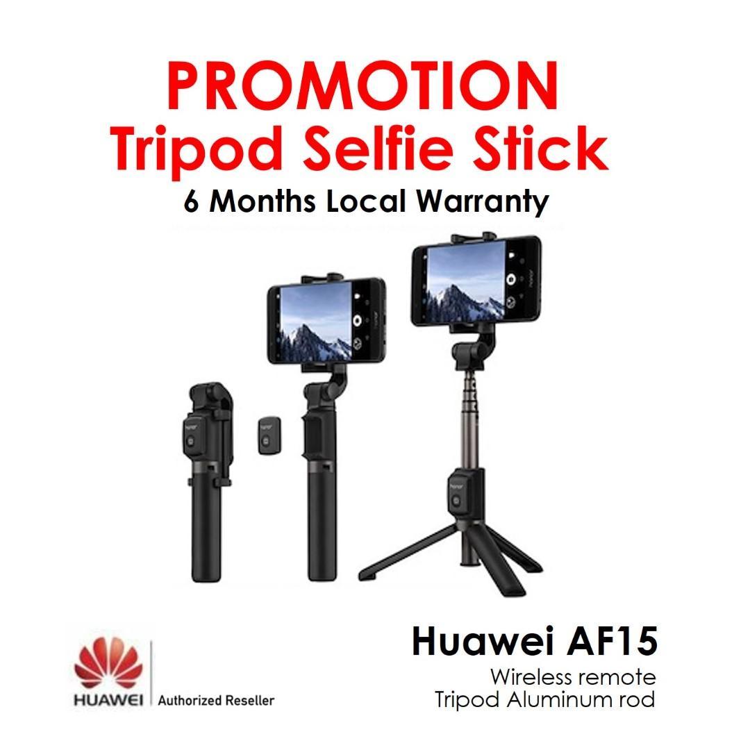 Huawei Tripod Selfie Stick AF15