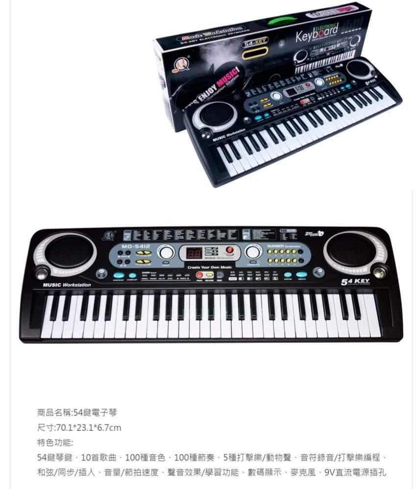 MQ-5412電子琴