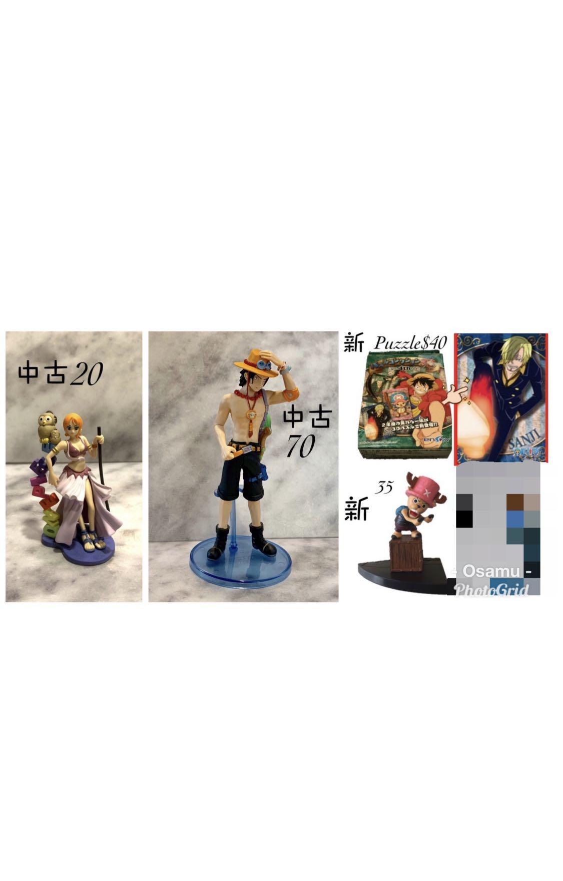 One piece 海賊王Figure 各款