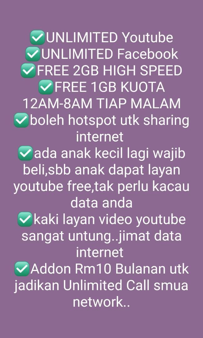 Raja Video Unlimited YT FB Call