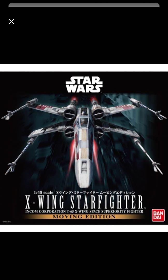 Starwars 1/48 x-wing star fighter moving edition