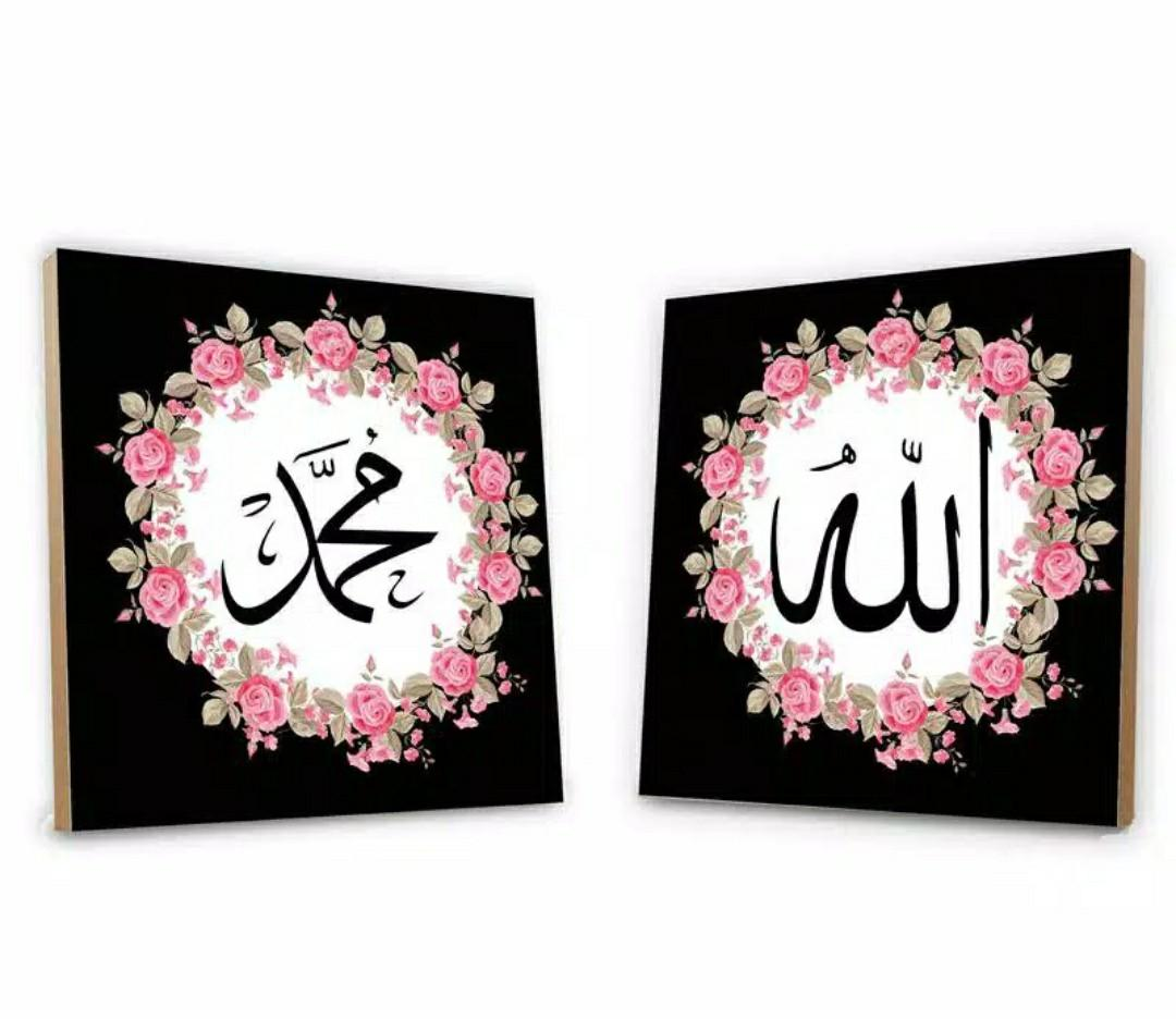 Wall Decor kaligrafi Allah - Muhammad (WHITE)