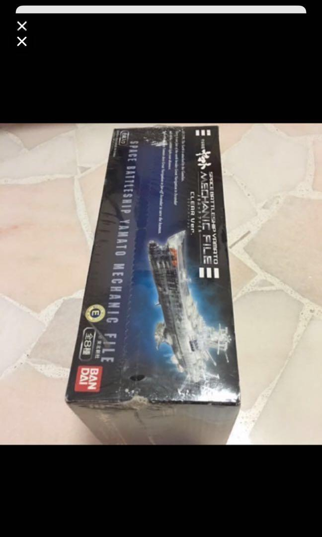 Bandai space battle ship yamato mechanical file clear version
