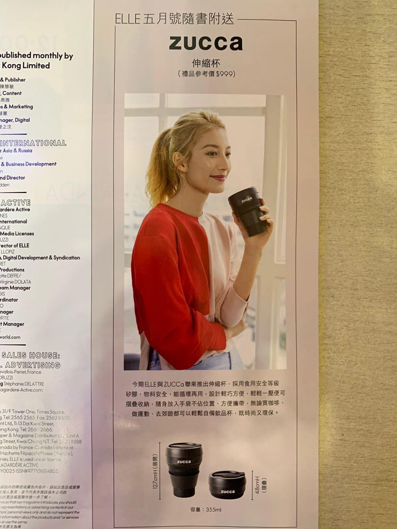 Zucca食用安全矽膠申縮便携杯(355ml)